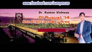 Dr. Kumar Vishwas on Sunny Moza