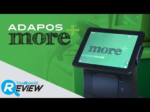 รีวิว AdaPos more+ แอพฯ บริหารงานค้าปลีกครบวงจร บนแท็บเล็ตแอนดรอยด์