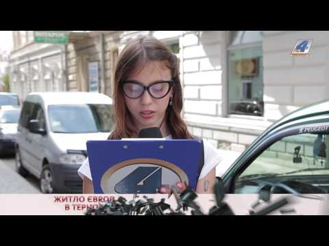 TV-4: Тернопільська погода на 28 травня 2017р