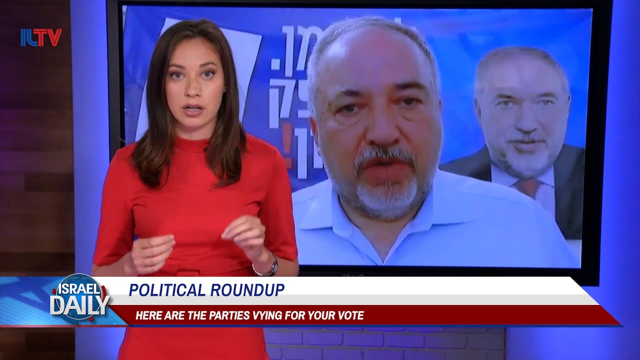 نتيجة بحث الصور عن israel vote