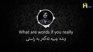 Chris Medina - What Are Words [Kurdish Subtitle]
