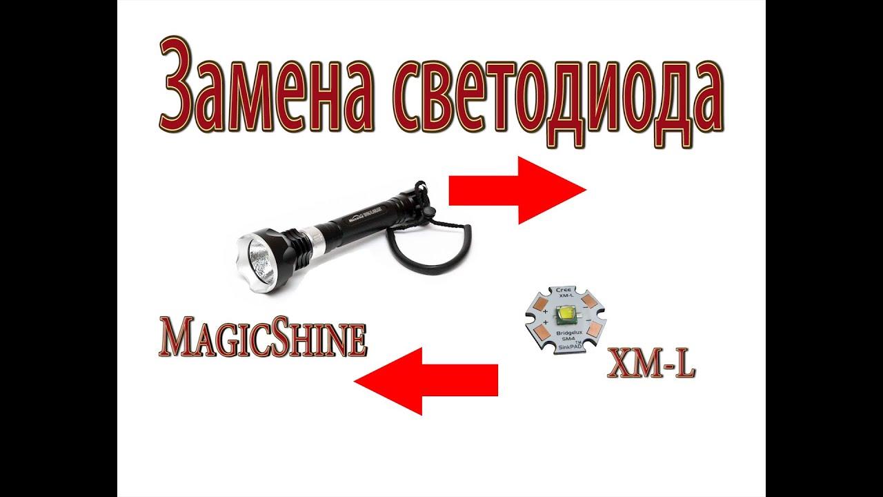 схема включения яркие светодиоды в фонариках