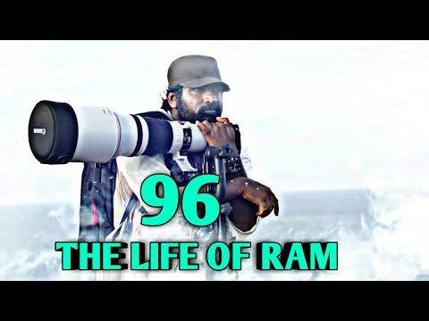 96 - The Life of ram whatsapp status