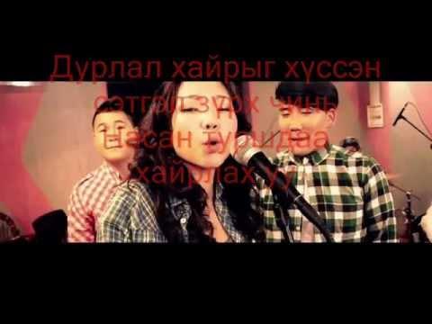 Agiimaa Nadaas Chi » MP3ZAQ