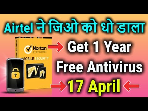 Good News For All Airtel Users | Now Get 1 Year Norton Mobile Protection Free | 17 April Update