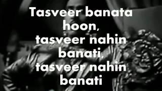 Tasweer banaata hoon-Karaoke & Lyrics-Baradari