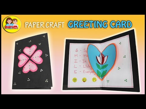 Handmade Greeting Card - DIY Paper Crafts - Little Baby Tube