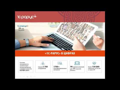 Практика ведения бухгалтерского учета ценных бумаг - 2019.09.27
