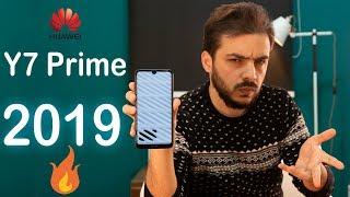 مراجعة HUAWEI Y7 Prime 2019 | تشتريه ولا تبعد عنه !!