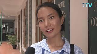 བོད་ཀྱི་བརྙན་འཕྲིན་གྱི་ཉིན་རེའི་གསར་འགྱུར། ༢༠༡༩།༠༩།༠༩ Tibet TV Daily News- Sept 09, 2019