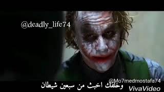 Joker go gyal 💕💀