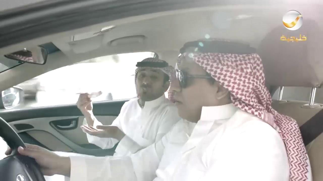 سعد صاحب القوة الخارقة - مقاطع مسلسل سوبر محصل