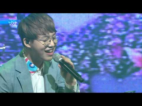 문화콘서트 난장 NANJANG ; 홍대광 Hong Dae Kwang ; I Feel You