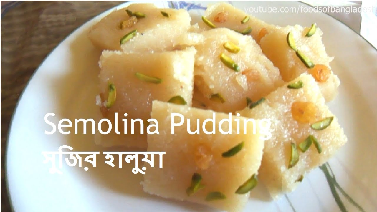 Hd how to make bangladeshi semolina pudding hd how to make bangladeshi semolina pudding sujir halwa english subtitles youtube forumfinder Images