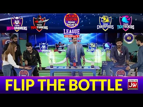 Flip The Bottle  | Game Show Aisay Chalay Ga League Season 3