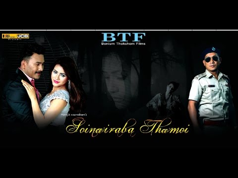 Nungsiruba Thamoi Sina Eral Oirey - Official Soinairaba Thamoi Movie Song Release