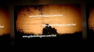EK JIBON (LOVE REPRISE MIX) - DJ SK {www.Golpokothagaan.com/chat}