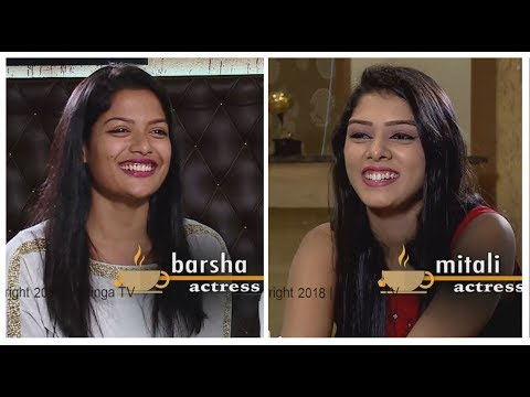 Mitali | Barsha | Chitchat || Episode 46