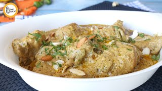 Mughlai Chicken Recipe By Food Fusion (Eid Special)