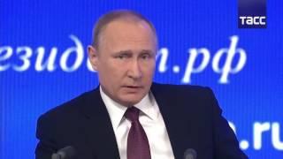 Большая пресс-конференция Владимира Путина 2016. Полная версия