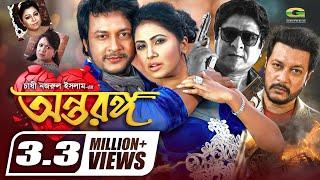 Antaranga | HD1080p | Alisha Pradhan | Emon | Amit Hasan | Diti | Aruna Bishwas