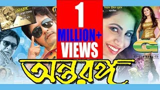 2 All new bangla movie