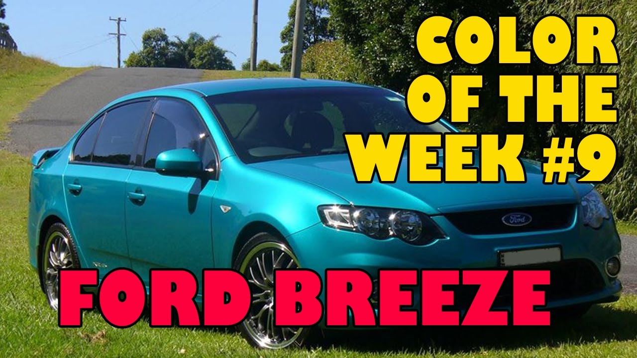 Ford Breeze Color Of The Week 9 Youtube