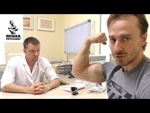 Мужской врач уролог – консультации и лечение