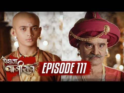 Peshwa Bajirao   Episode 111   Bajirao will EXPOSE Bappaji   26 June 2017