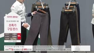 [홈앤쇼핑] 엔디프 남…