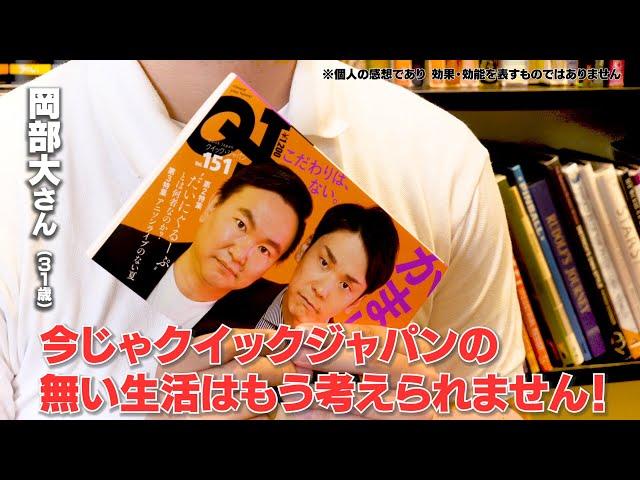 【ハナコ】#57「効能」(コント/HANACONTE)