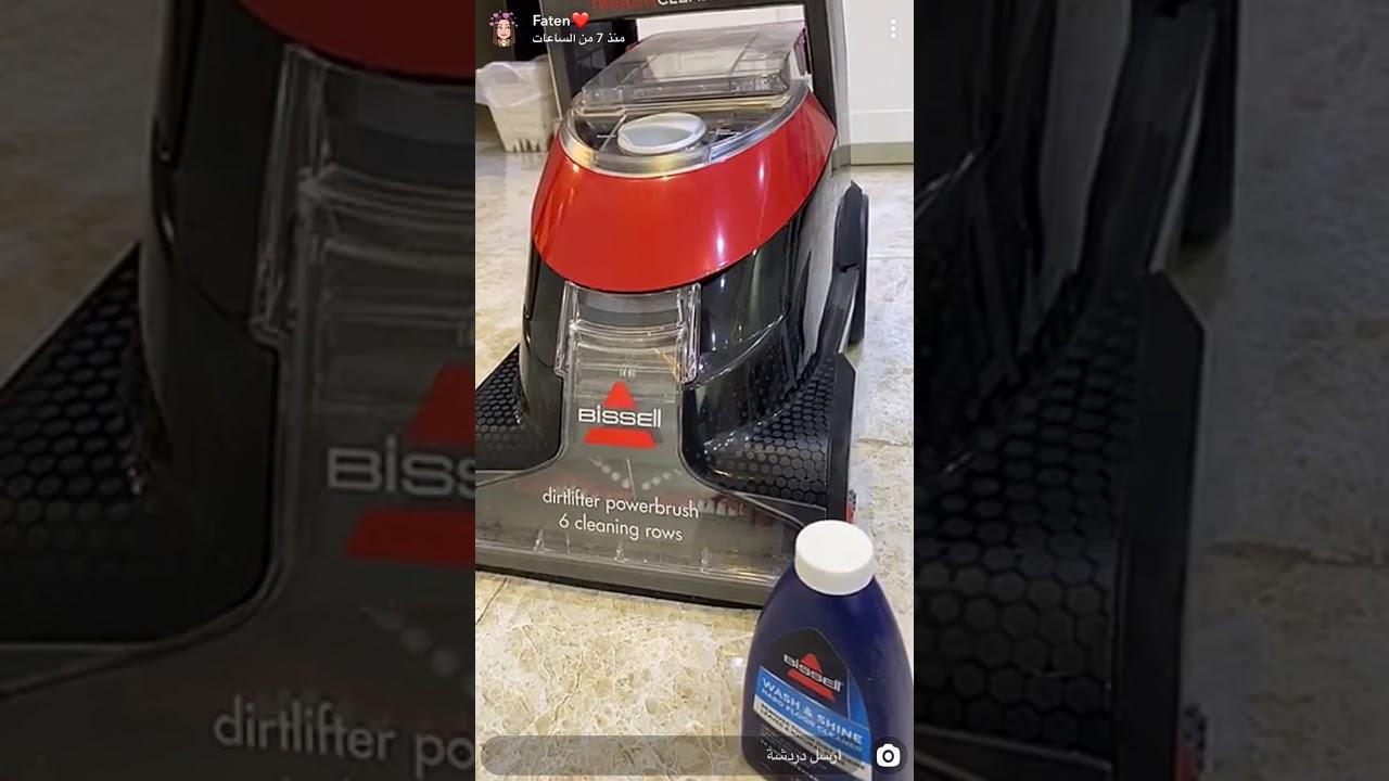 ريفيو مكنسة بيسيل Power Brush Wash Plus من سيتروس سناب فاتن Youtube