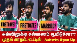 Ashwin Shared About his First Love Marriage Dating Ashwin Recent Mass Interview   Ashwin Personal