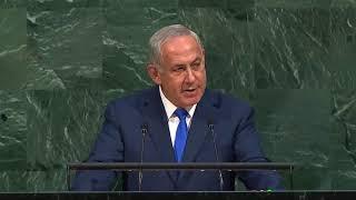 """נאום ראש הממשלה נתניהו בעצרת הכללית של האו""""ם  2017 עם כתוביות בעברית;PM Netanyahu's Speech #UNGA"""