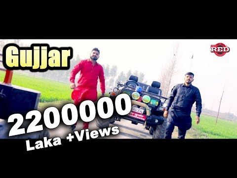 Gujjar Land (Full Video) | MT Rana | Kamal Gujjar | GR Music | New Haryanvi Song 2018