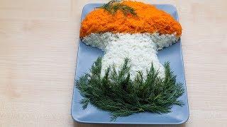 Вкусный салат «Осенний гриб» для праздничного стола, ВСЕ ОЧЕНЬ просто