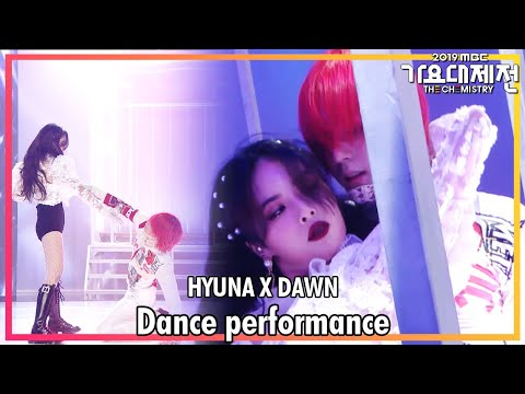 [2019 MBC 가요대제전:The Live] 현아 X DAWN - Dance performance