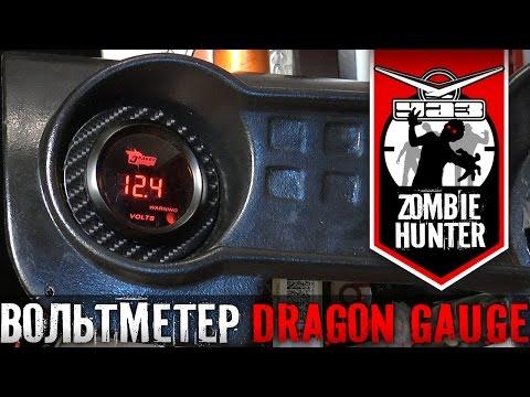 Cмотреть видео онлайн Электронный вольтметр в УАЗ 469 - тюнинг.