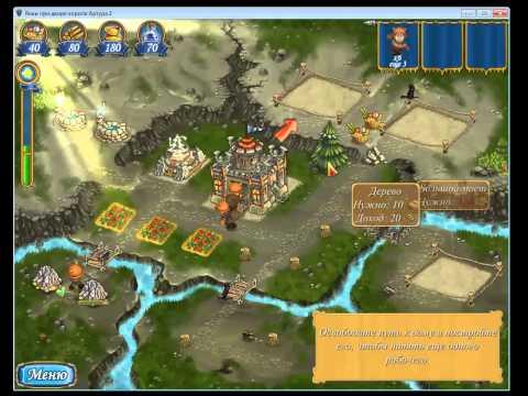 Обзор игры Янки при дворе короля Артура 2 [kazualgame.com]