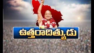 Yogi Adityanath Takes Charge As Chief Minister Of Uttar Pradesh | Highlights