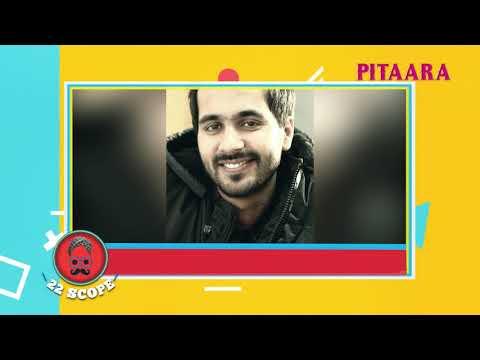 Jassi Gill   Badshah   Latest Punjabi Celeb News   22 Scope   Pitaara TV