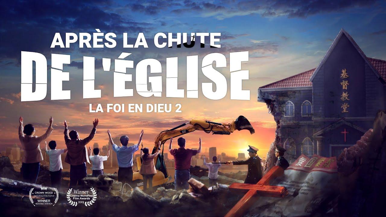 Film chrétien 2019 | La foi en Dieu 2 - Après la chute de l'église (Bande-annonce VF)