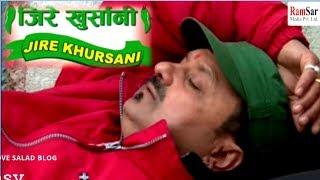 Jire Khursani, Best Comedy Episode, जिरे खुर्सानी