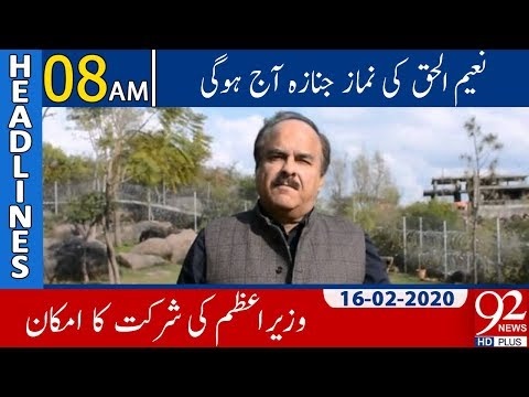 News Headlines | 08:00 AM | 16 February 2020 | 92NewsHD