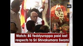 Watch: BS Yeddyurappa paid last respects to Sri Shivakumara Swami