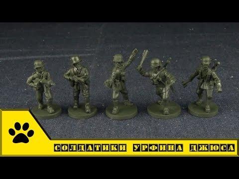 Солдатики Урфина Джюса: Германская имперская армия времен Первой Мировой войны