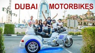 FUN in Dubai on two wheels!