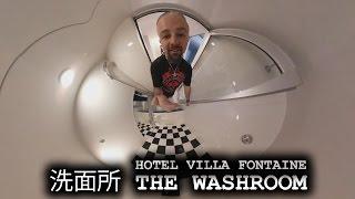 洗面所 Hotel Villa Fontaine - Washroom, Tokyo [360°VR]