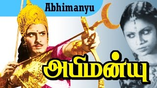Abhimanyu Tamil Full Movie    MGR   அபிமன்யு