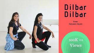 Dilbar song   Satyamev jayate   Dance cover by Rekha kangtani